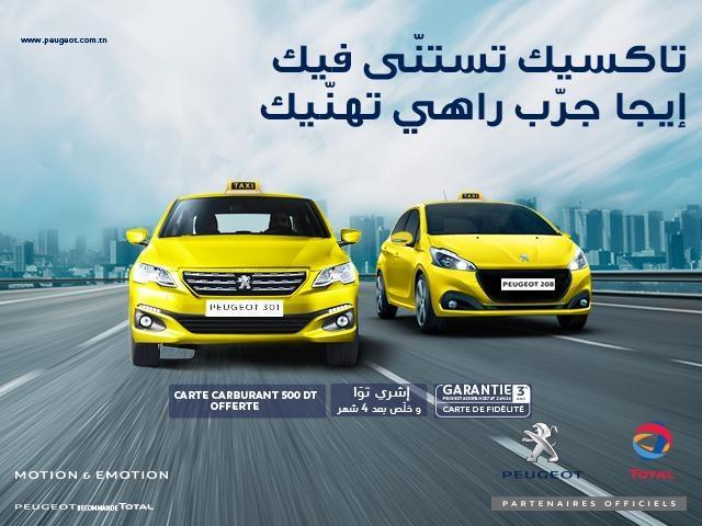 Taxi Roadshow