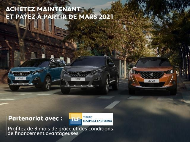 CAMPAGNE GAMME TL