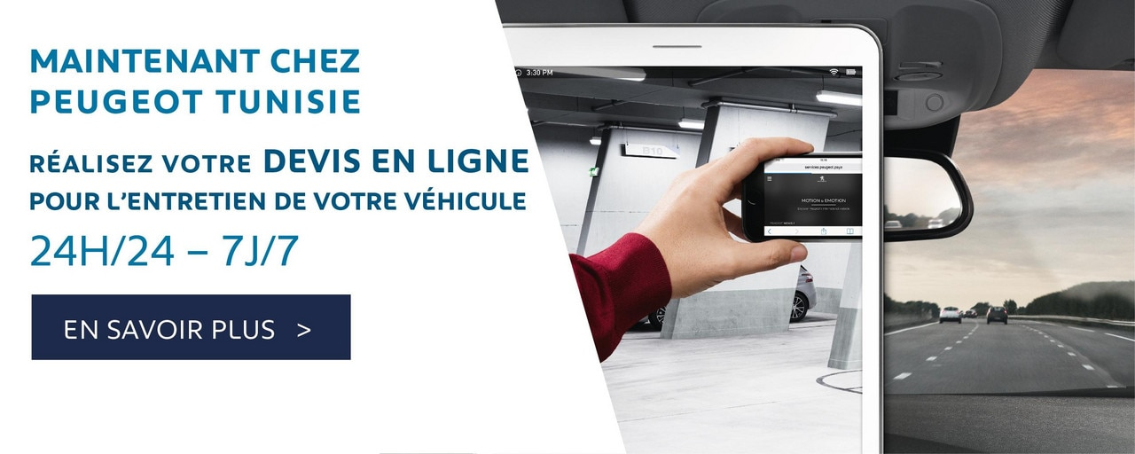 Constructeur automobile peugeot tunisie motion emotion for Devis en ligne garage peugeot
