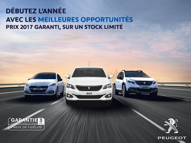 campagne gamme janvier